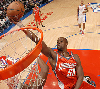 Emeka Okafor's strong numbers (28 points, nine boards) help the surging Bobcats.  (Getty Images)