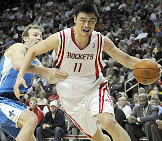 'We just need to keep winning because nothing is secure right now,' Yao Ming says.  (AP)